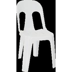 Gül Sandalye
